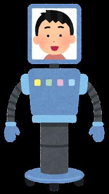 アバターロボットのイラスト(男性・アームあり)
