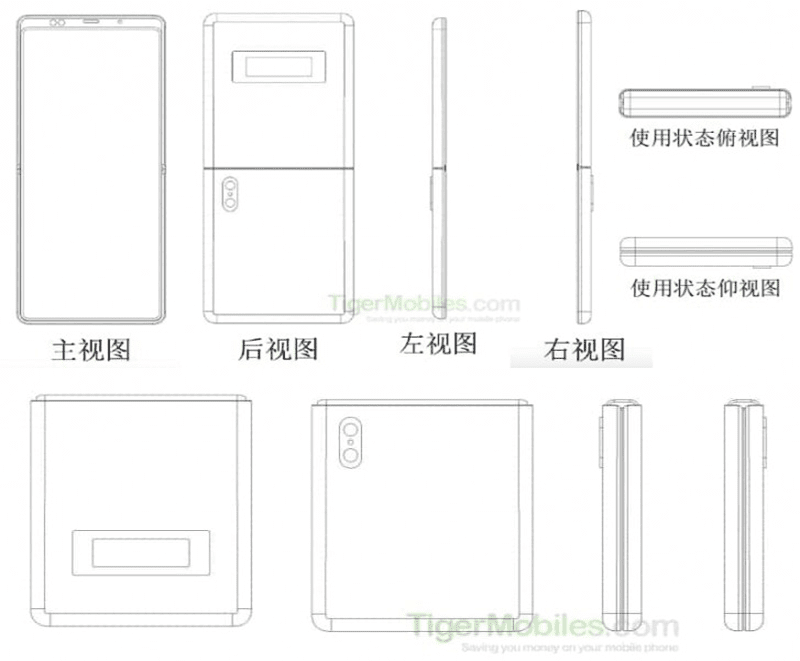 Xiaomi's filed patent for a Razr-like phone