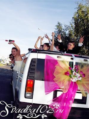 Выпускной класс - 6 правил, как не облажаться с лимузинами
