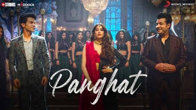 पनघट Panghat Lyrics In Hindi - Roohi   Rajkummar Rao