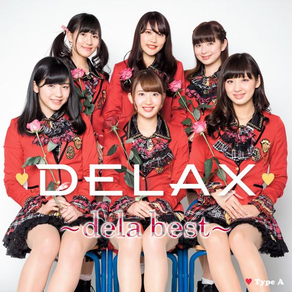 [Album] dela – DELAX ~dela best~ (2016.04.20/MP3/RAR)