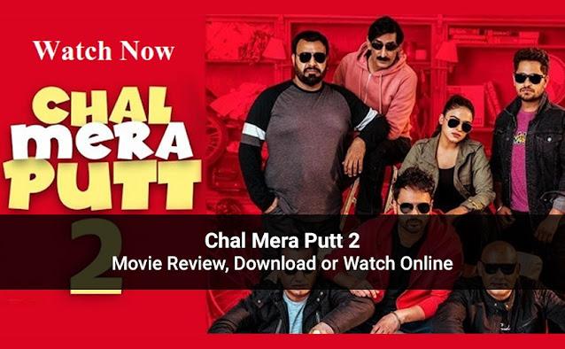 chal mera putt 2 download full movie