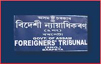 Foreigner-Tribunal-Barpeta-Recruitment