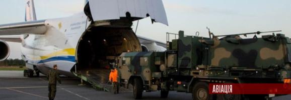 Антонов продовжить авіаперевезення в інтересах НАТО