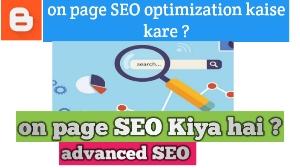 on page SEO Kiya hai kyu aur kaise optimization kare? 12 Techniques 2020