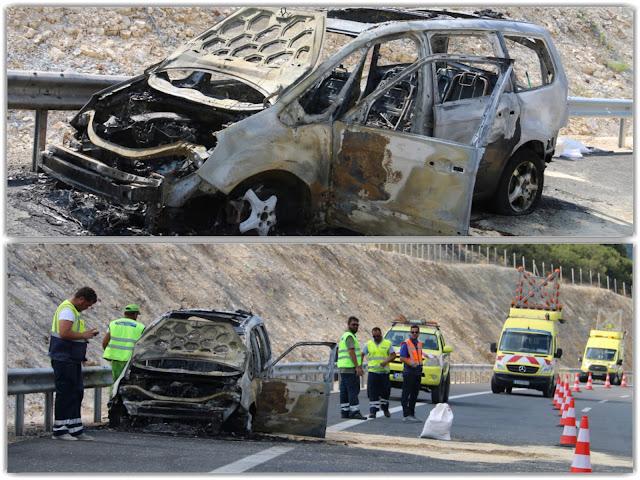 Γιάννενα: Αυτοκίνητο κάηκε ολοσχερώς στην Ιόνια Οδό