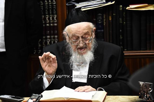 הגאון רבי מאיר צבי בערגמאן בעצרת התעוררות לאור האסון במירון