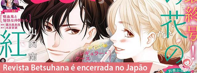 Revista Betsuhana é encerrada no Japão
