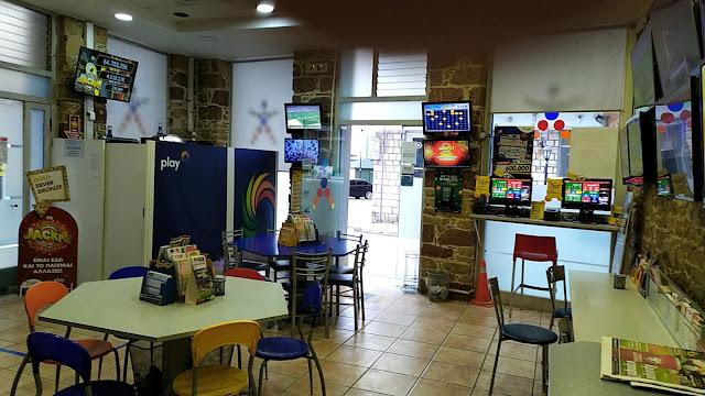 Πωλείται πρακτορείο ΟΠΑΠ στο Άργος
