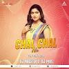 CHAL NA CHAL NA ( CG TIK TOK VIRAL SONG ) - DJ NAGESH X DJ MRS
