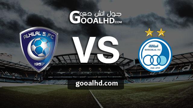 مشاهدة مباراة استقلال طهران والهلال بث مباشر بتاريخ 08-04-2019 دوري أبطال آسيا
