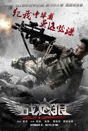 [Movie - China] Wolf Warrior (2012) [Unrated Bluray] [Subtitle indonesia] [3gp mp4 mkv]