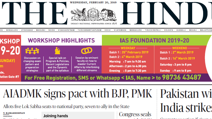 The Hindu ePaper Download 20th February 2019