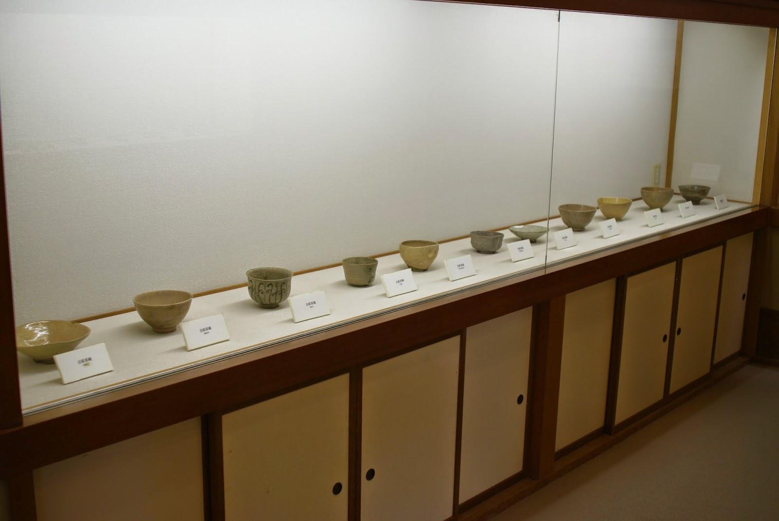 bols japonais époque Edo