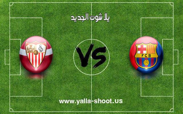 اهداف مباراة برشلونة واشبيلية بتاريخ 23-01-2019 كأس ملك إسبانيا