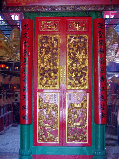 Man Mo Temple Hong Kong door
