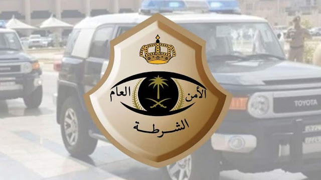 Saudi Police arrested a Taxi driver for taking Pictures of Female Passengers secretly - Saudi-Expatriates.com