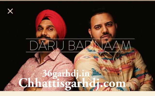 Daru Badnam Kar di  dj Anshul Dj Chandan CK