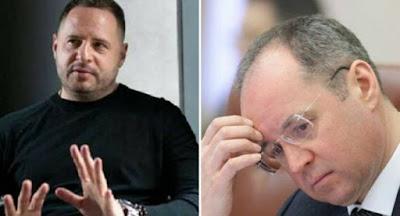 Чиновники Офісу президента зірвали операцію українських спецслужб?
