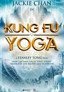 Film Kung-Fu Yoga (2017) DVDScr Subtitle Indonesia