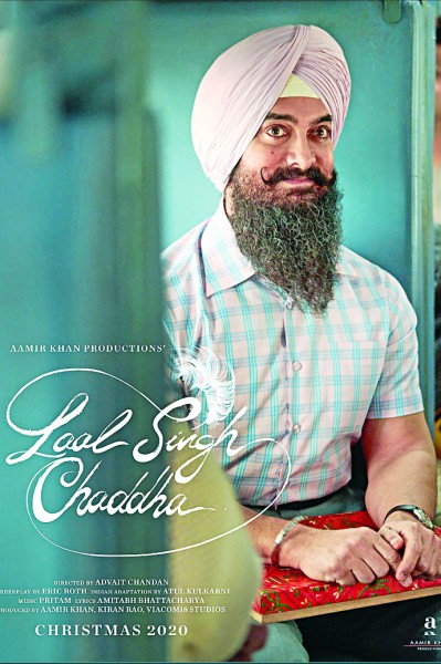 full cast and crew of Bollywood movie Laal Singh Chaddha 2021 wiki, movie story, release date, Actress name poster, trailer, Video, News, Photos, Wallpaper, Wikipedia