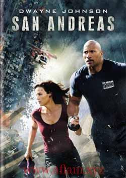 مشاهدة فيلم San Andreas 2015 مترجم