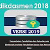 Dapodik Versi 2019, Update Penjelasan Aplikasi 2018-2019