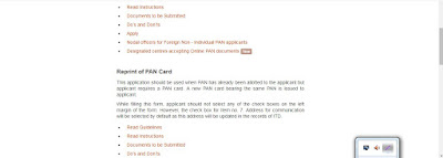 ऑनलाईन पैनकार्ड कैसे बनाये ? | How to Create Online PAN card?