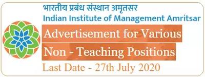IIM Amritsar Non-Teaching Vacancy 2020