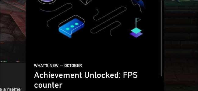 FPS العداد في شريط لعبة ويندوز 10.