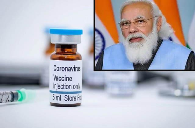 इंतजार खत्म! आज से कोरोना वैक्सीन का महाअभियान शुरू