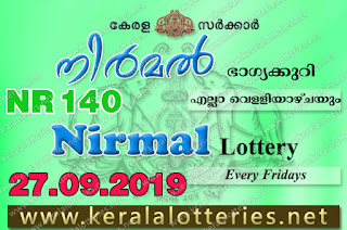 "KeralaLotteries.net, ""kerala lottery result 27 09 2019 nirmal nr 140"", nirmal today result : 27-09-2019 nirmal lottery nr-140, kerala lottery result 27-9-2019, nirmal lottery results, kerala lottery result today nirmal, nirmal lottery result, kerala lottery result nirmal today, kerala lottery nirmal today result, nirmal kerala lottery result, nirmal lottery nr.140 results 27-09-2019, nirmal lottery nr 140, live nirmal lottery nr-140, nirmal lottery, kerala lottery today result nirmal, nirmal lottery (nr-140) 27/9/2019, today nirmal lottery result, nirmal lottery today result, nirmal lottery results today, today kerala lottery result nirmal, kerala lottery results today nirmal 27 9 19, nirmal lottery today, today lottery result nirmal 27-9-19, nirmal lottery result today 27.9.2019, nirmal lottery today, today lottery result nirmal 27-09-19, nirmal lottery result today 27.9.2019, kerala lottery result live, kerala lottery bumper result, kerala lottery result yesterday, kerala lottery result today, kerala online lottery results, kerala lottery draw, kerala lottery results, kerala state lottery today, kerala lottare, kerala lottery result, lottery today, kerala lottery today draw result, kerala lottery online purchase, kerala lottery, kl result,  yesterday lottery results, lotteries results, keralalotteries, kerala lottery, keralalotteryresult, kerala lottery result, kerala lottery result live, kerala lottery today, kerala lottery result today, kerala lottery results today, today kerala lottery result, kerala lottery ticket pictures, kerala samsthana bhagyakuri"