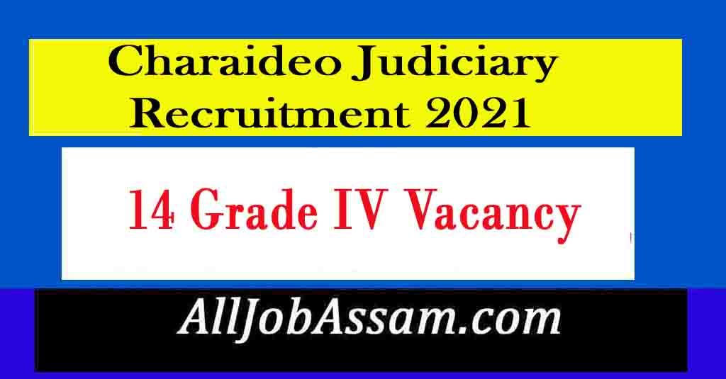 Charaideo Judiciary Recruitment 2021