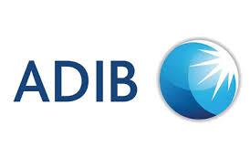 فروع مصرف أبو ظبي الإسلامي ADIB