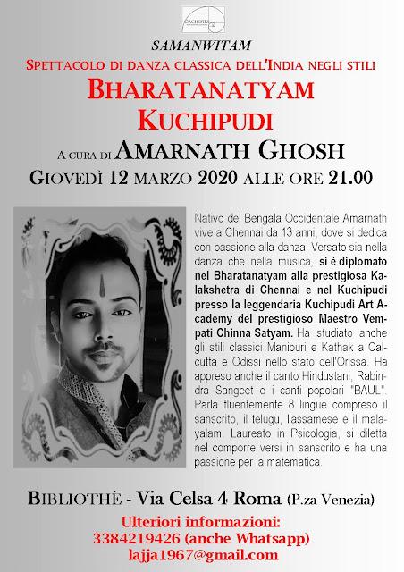 bharata natyam roma