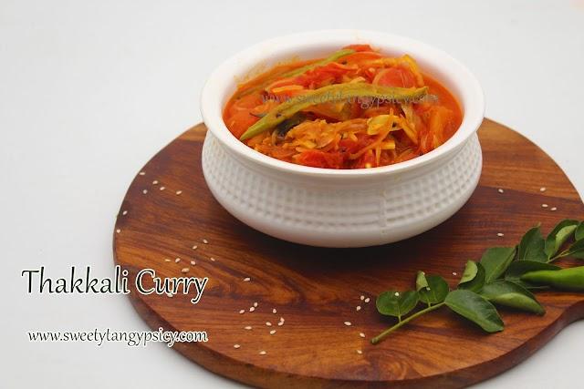 Thakkali curry | Kerala Tomato Fry | Easy Tomato Curry Recipe