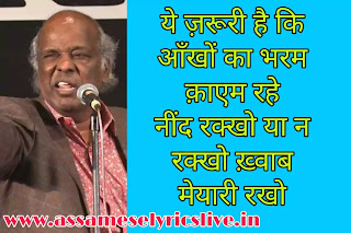 rahat-indori-shayari-in-urdu