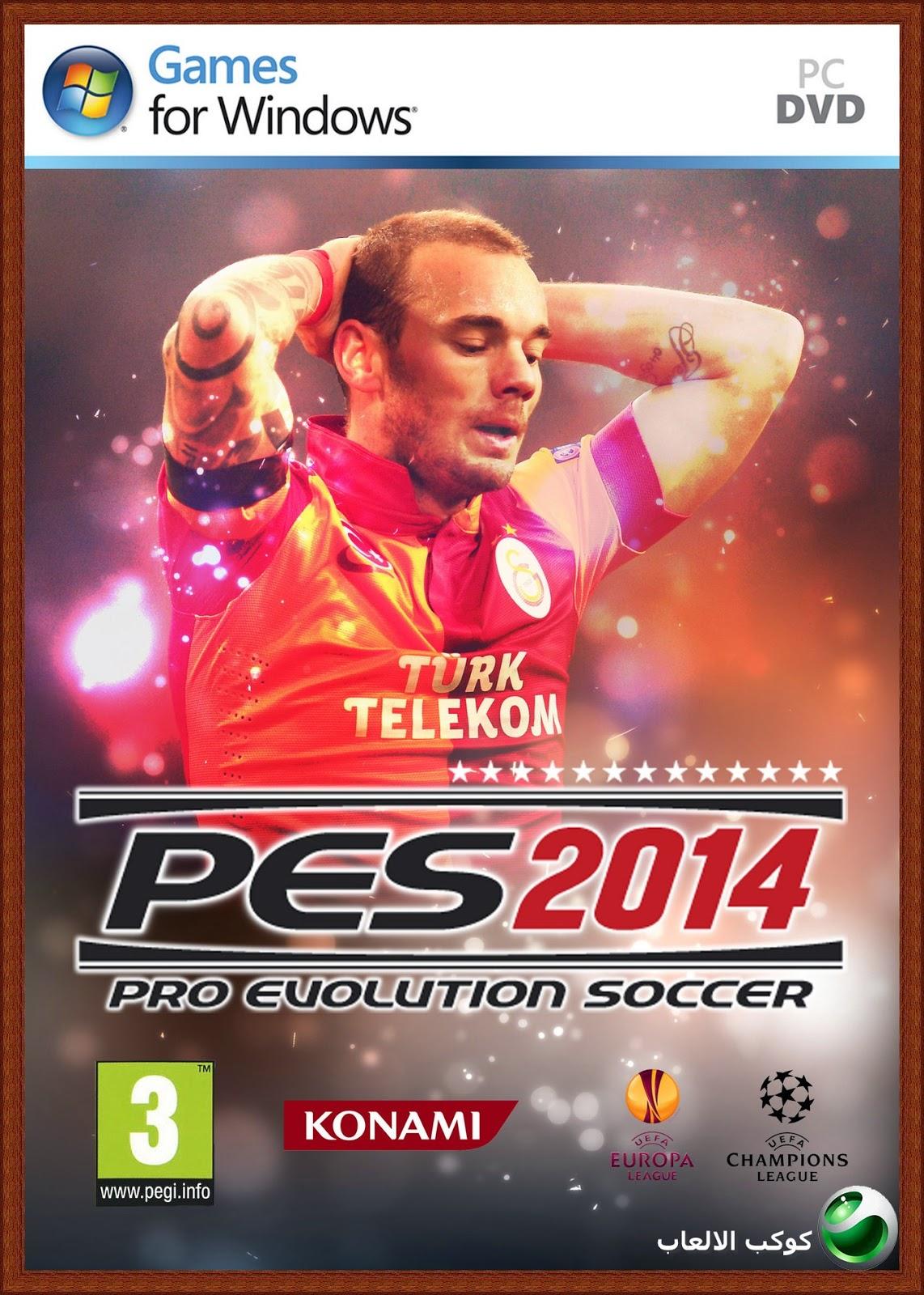 تحميل لعبة بيس 2014 للكمبيوتر Download PES 2014