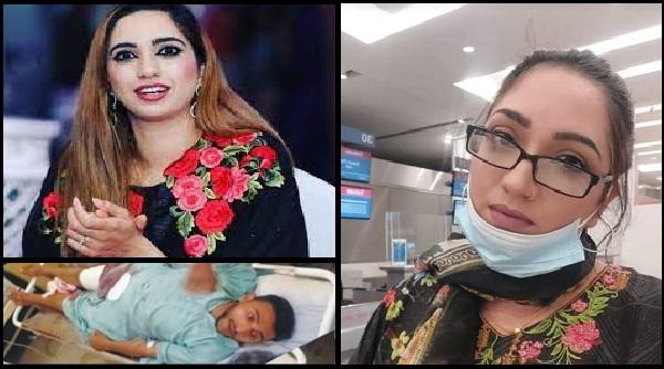 Uk National TikToker Wafa Hussain Got Stabbed in Mirpur Azad Kashmir