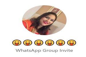 44+ Desi Aunties WhatsApp Group Link Of 2020