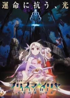 Fate/kaleid liner Prisma☆Illya Movie: Licht - Namae no Nai Shoujo Opening/Ending Mp3 [Complete]