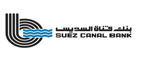 وظائف بنك قناة السويس خدة عملاء براتب 5 آلاف جنية 2021