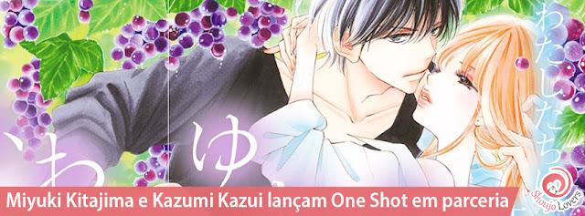 Miyuki Kitajima e Kazumi Kazui lançam One Shot em parceria