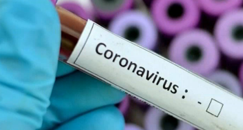 Idaho reports first confirmed coronavirus case. The case involves a lady in Ada County