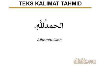 teks kalimat tahmid alhamdulillah