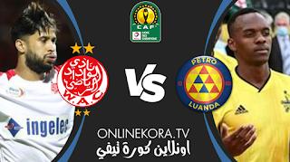 مشاهدة مباراة الوداد الرياضي وبيترو أتلتيكو بث مباشر اليوم 10-04-2021 في دوري أبطال إفريقيا