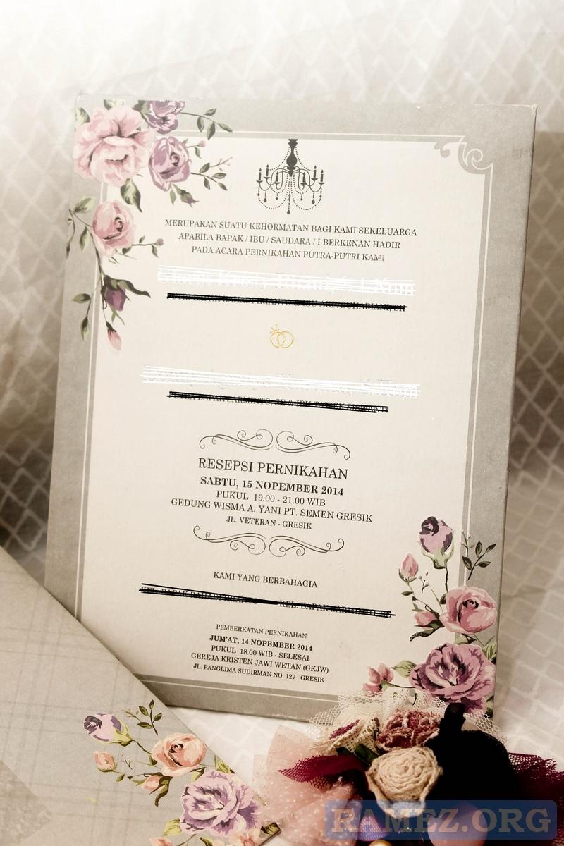 Jasa Pembuatan Undangan Pernikahan Gresik