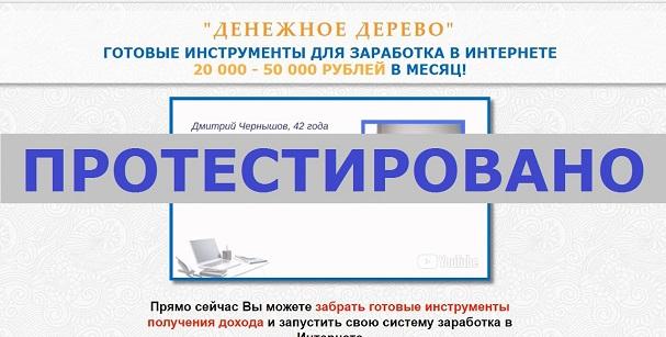 Как заработать в интернете 50 000 рублей лучшие приложения для андроид для ставок на спорт