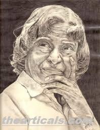 डॉ. ए. पी. जे. अब्दुल कलाम के बारे में रोचक तथ्य  - Interesting facts about Dr. A. P.J. Abdul Kalam