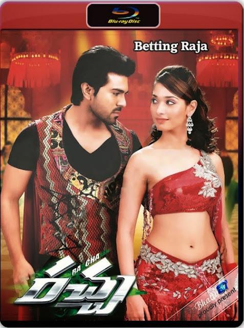 Racha 2012 Hindi Dubbed BRRip 400mb